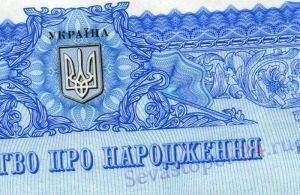 адвокат по Крыму